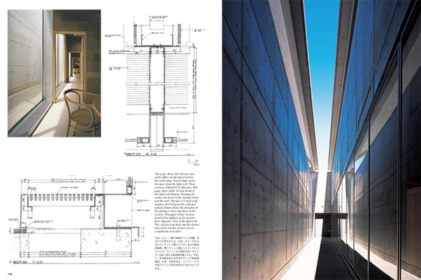 Our Favorite Design Book – A+U magazine — Stewart-Schafer